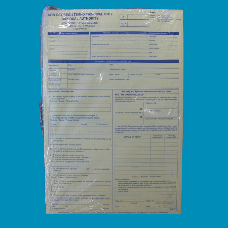 Disposal Authority Behalf Non GST Pad100