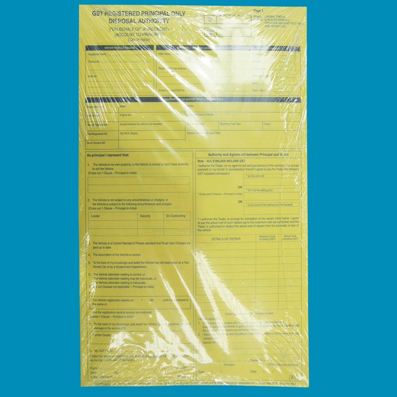 Disposal Authoriy Behalf GST Pad 100